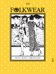 Hong Kong Cheongsam by Folkwear Patterns