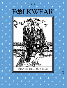 Japanese Field Clothing by Folkwear Patterns