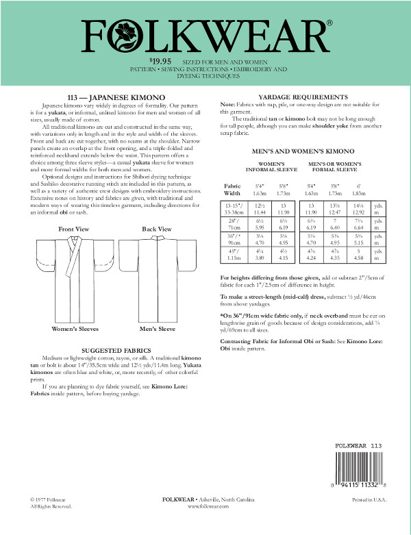 Japanese Kimono Folkwear Patterns Wholesale By Hantex Ltd Uk Eu